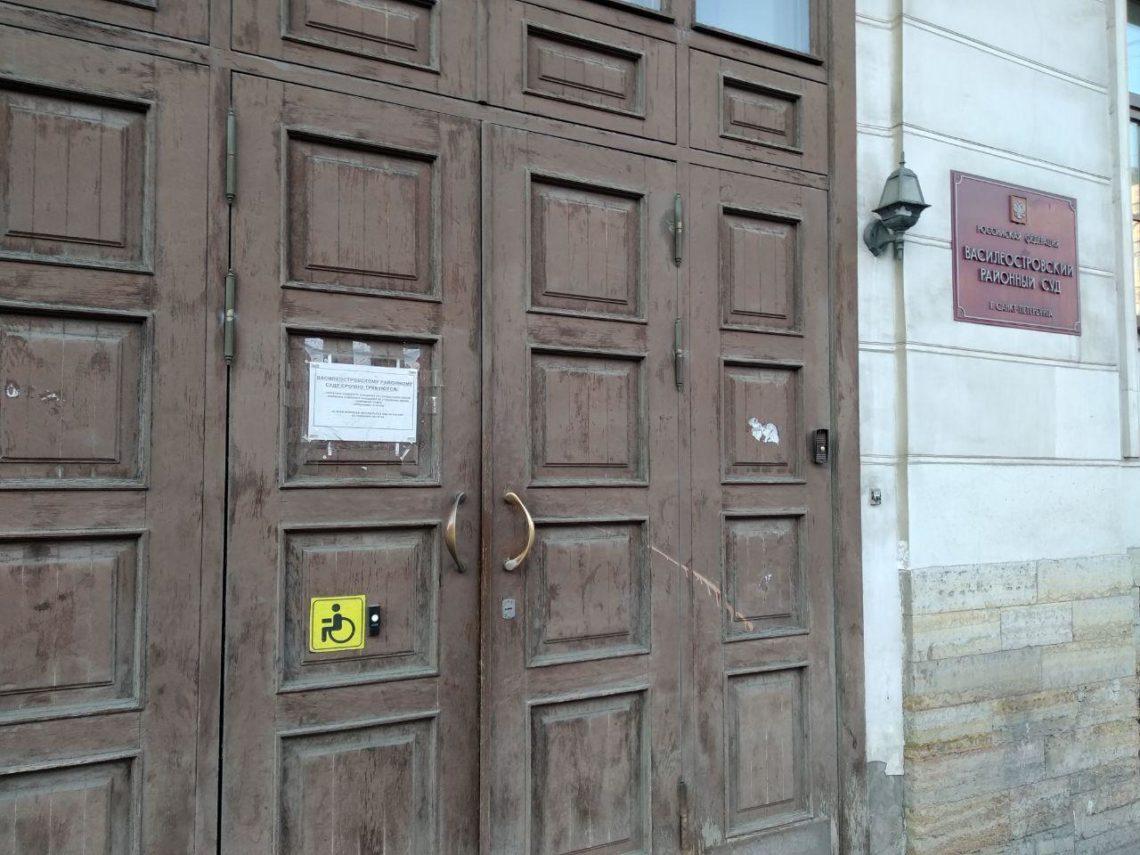 Ахумян и Алексеев: опять в Василеостровском суде