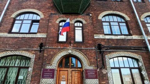 Здание Калининского районного суда