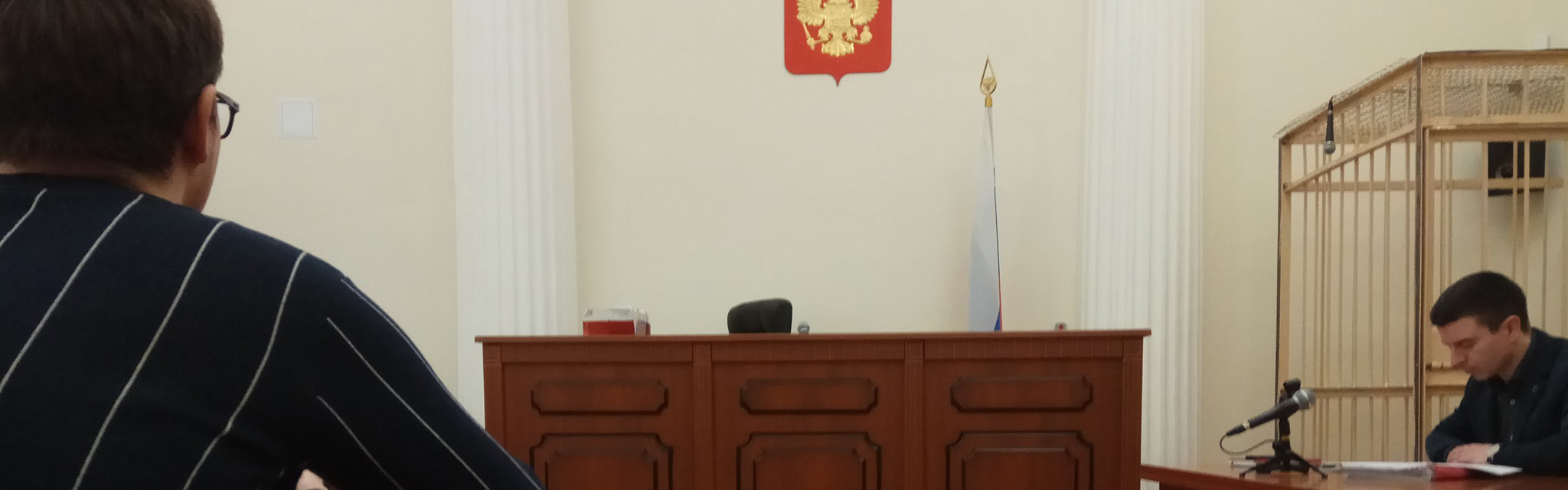Leningrad region court, 23.03.2017